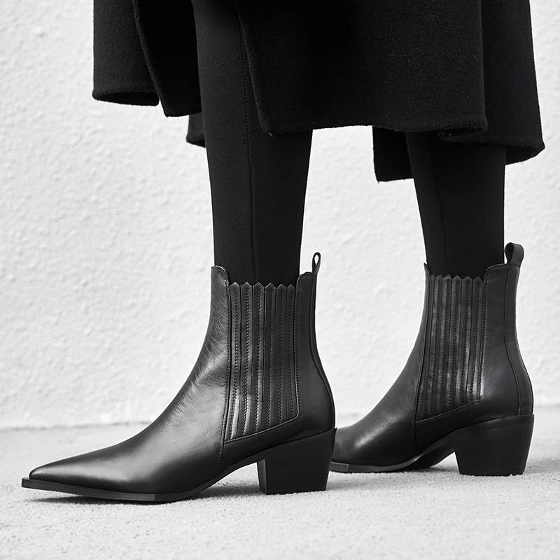 Boots-Shoes-0218