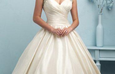 19 Super Pakistani Wedding Dresses Uk