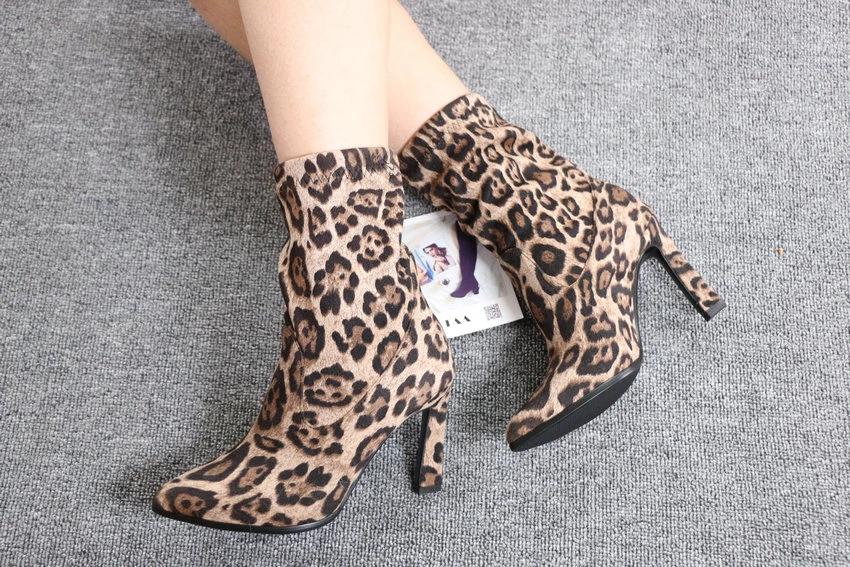 Boots-Shoes-0028