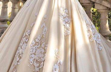 13 Great Skater Dress For Wedding